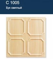С1005 Дерево бук светлый - Архитектурный декор, лепнина, компания Солид, Екатеринбург