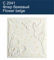 С2041 Флер бежевый - Архитектурный декор, лепнина, компания Солид, Екатеринбург