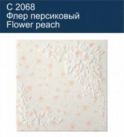 С2068 Флер персиковый - Архитектурный декор, лепнина, компания Солид, Екатеринбург