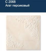 С2068 Агат персиковый - Архитектурный декор, лепнина, компания Солид, Екатеринбург