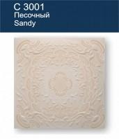 С3001 3D песочный - Архитектурный декор, лепнина, компания Солид, Екатеринбург