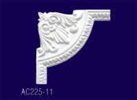 АС225-11 Угловой  элемент с рисунком/22*22*2см - Архитектурный декор, лепнина, компания Солид, Екатеринбург